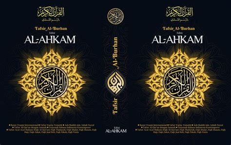 design cover quran 17 best images about islamic book covers on pinterest