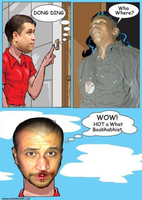 Trayvon Martin Memes - trayvon martin trayvon martin s death know your meme