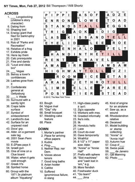 Sweepstakes Crossword Clue - crossword puzzle answers