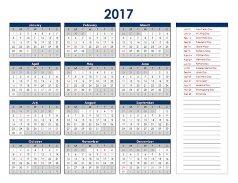 Calendar Printable 2017 Excel 2017 Excel Yearly Calendar Free Printable Templates