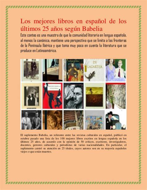 libro 25 aos de caricaturas los mejores libros en espa 241 ol de los 250 ltimos 25 a 241 os