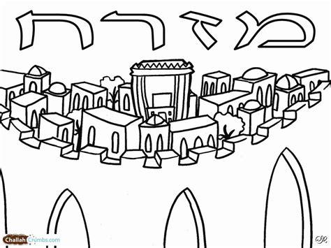 jewish coloring pages printable printable jewish coloring pages coloring home