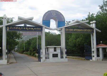 Gate Mba College Tirupati by Svu College Of Engineering The Official Site