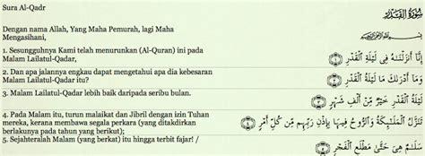 Soal Jawab Tentang Berbagai Masalah Agama Oleh A Hasan hidup mesti diteruskan 2 soal jawab songsang