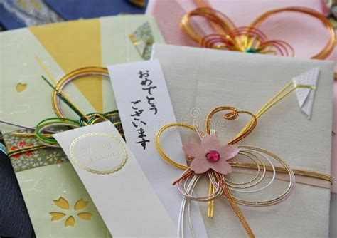 Happy Wedding Wishes Japanese by Happy Wedding Japanese Money Envelope Royalty Free Stock