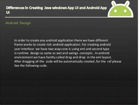 layout order android android layouts