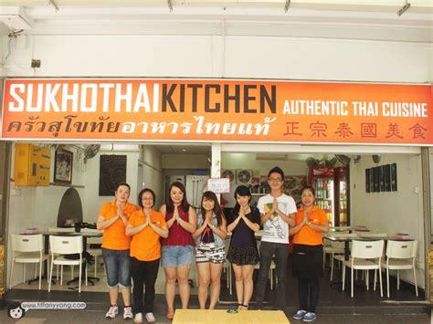 sukhothai kitchen authentic thai cuisine review by