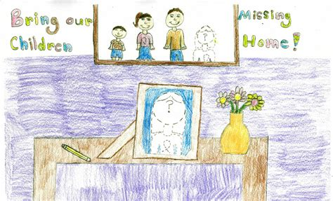 St Design Competition Children S Day 2015 | 2015 poster contest ny dcjs