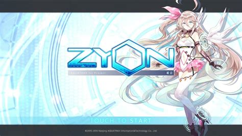 anime rhythm game zyon rhythmgame