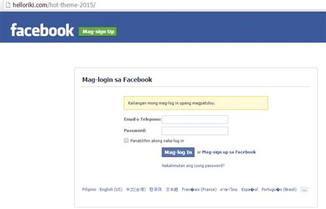 themes for facebook login page is facebook hot themes 2015 safe to use mabzicle