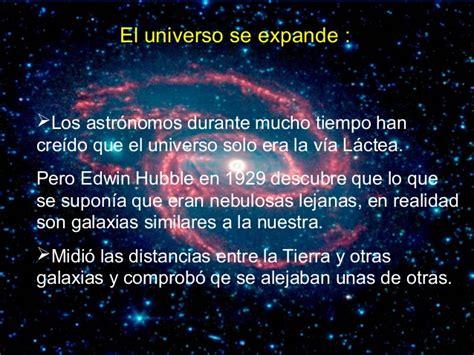 el universo de ibez 8466641076 la expansi 243 n del universo