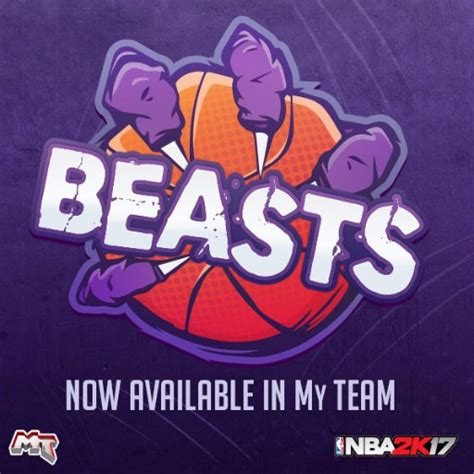 Mba 2k 17 Pack Opening by New Cards Available In Nba 2k17 Beasts Theme Pack U4nba