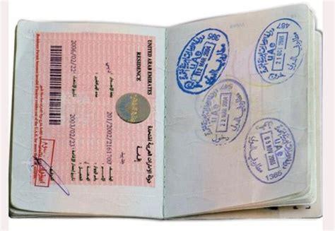 Visa Letter Dubai all you need to about dubai visas