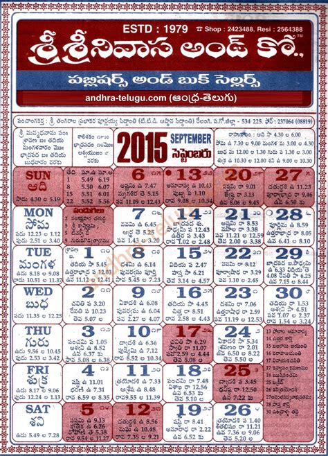 Nyc School Calendar 2015 Board Of Education Calendar Nyc 2015 Calendar