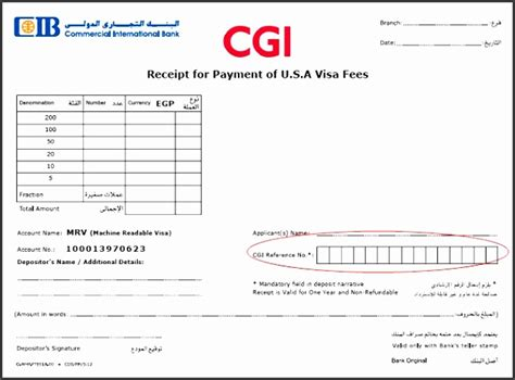 application fee receipt template 10 design free payment receipt sletemplatess
