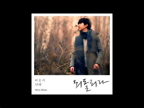 lee seung gi forest lee seung gi 이승기 되돌리다 return 숲 forest mini album