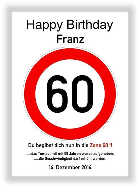 verkehrszeichen bild 60 geburtstag deko geschenk pers 246 nliches verkehrsschild neu ebay