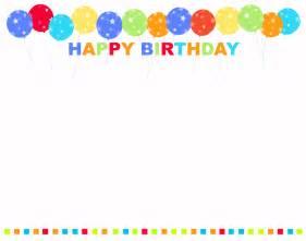 ash birthday party invite border clip art at clkerm vector