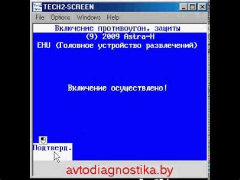 download mp3 from youtube opera opel astra h замена cd30 mp3 на cdc40 opera прибор tech2
