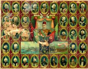 Ottoman Empire List Of Sultans Administration Within The Empire
