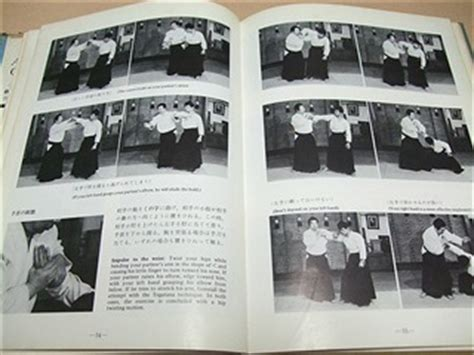explore aikido vol 3 aiki ken sword techniques in aikido volume 3 books japanese martial arts book aikido sword stick and