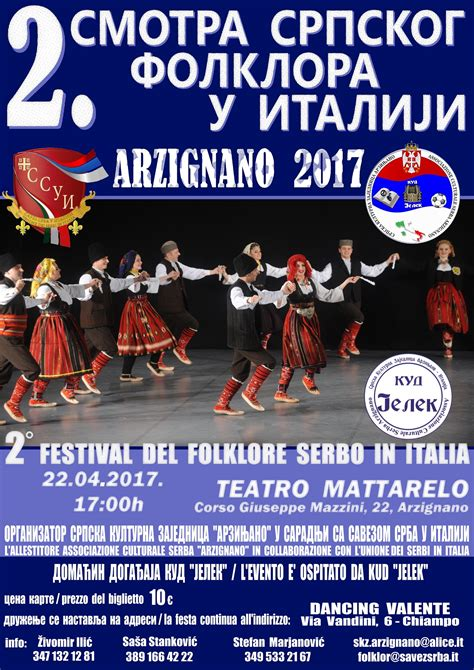 consolato serbo in italia upcoming events secondo festival folklore serbo in