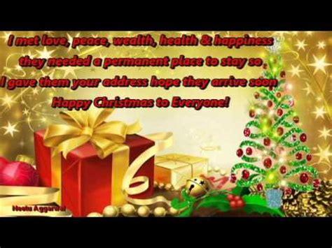 merry christmashappy christmas wishesgreetingsquotessmsblessingsxmas  cardwhatsapp