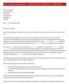 Employment Letter Of Sle 36 Application Letter Templates Free Premium Templates
