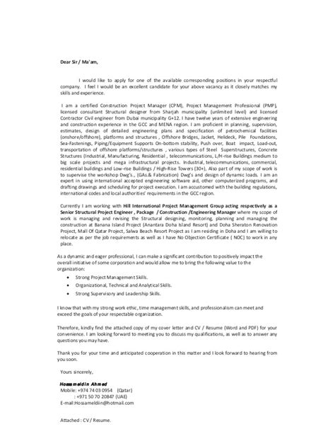 Contract Stress Engineer Cover Letter by Hossam Civil Structural Engineer Cover Letter Cv Resume 3 09 2015