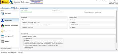 calculadora de impuestos nomina 2016 calculo irpf 2016 en nomina ejemplo de calculo de una