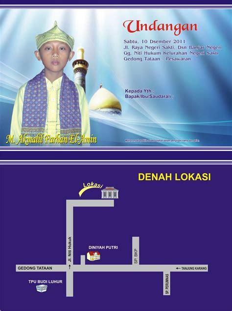 Undangan Pernikahan Murah Falah 73 cara bikin undangan newhairstylesformen2014