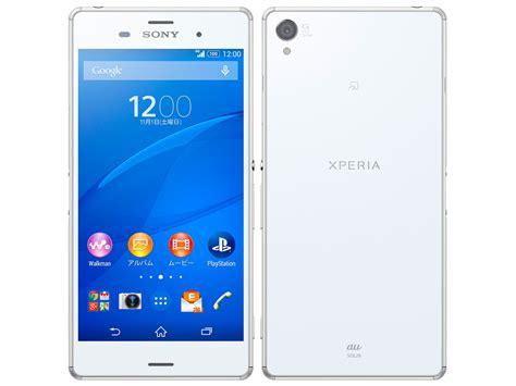 Sony Xperia J Hitam 画像 xperia z3 sol26 口コミ 評価 不具合 ケース カバー まとめ au naver まとめ