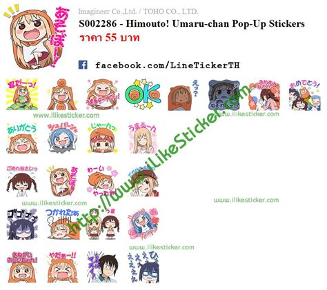 theme line umaru best seller line official stickers in japan 05 02 2017