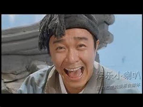 film komedi stephen chow super comedy stephen chow 2017 new movie preview journey