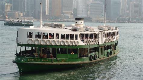 ferry hong kong star ferries hong kong