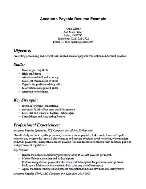 accounting clerk resume sample accounting clerk resume sample