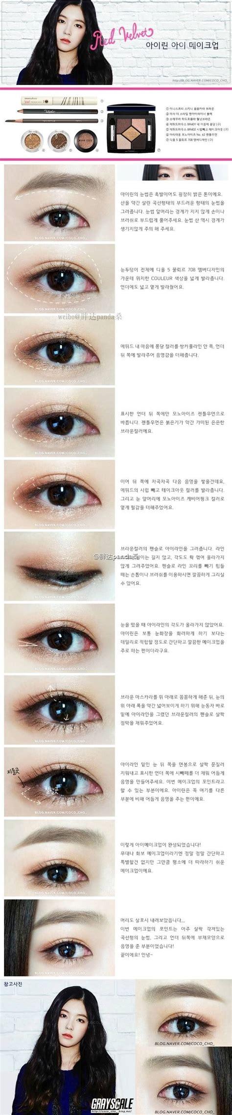 tutorial make up korea cowok 25 best ideas about korean makeup tutorials on pinterest