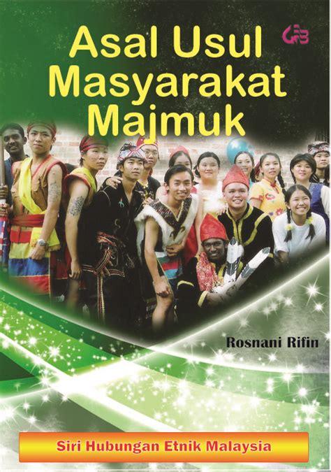 format buku hubungan masyarakat siri hubungan etnik malaysia maruwiah ahmat
