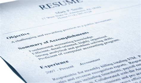 sell yourself with a resume objective