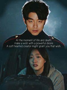 film korea update goblin k drama goblin k drama pinterest the o jays