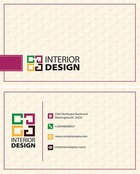 css    business cards psd