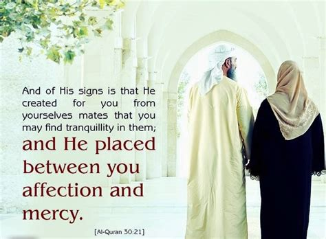 Marriage Quotes Quran by 1000 Islamic Wedding Quotes On Quran Verses