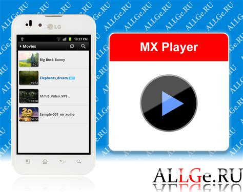 mx player for android free download and software reviews mx player pro apk android 4 4 2 pro apk one