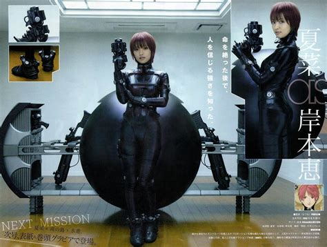 the new gantz live action movie trailer is looking good