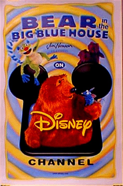 bear in the big blue house music bear in the big blue house jim henson disney one sheet r m 25