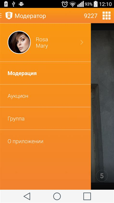 www odnoklassniki ru mobile version odnoklassniki moderator android apps on play