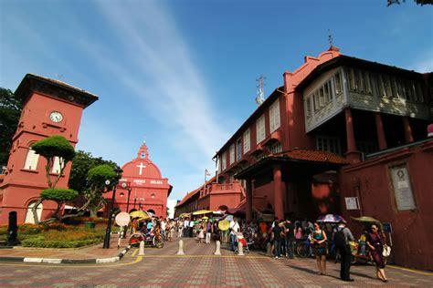 Malaysia 2009 Unesco World Heritage the historical city of malacca unesco world heritage in malaysia