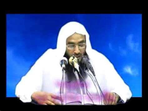 New Madani new tafsir surah waqiyah by sheikh motiur rahman madani