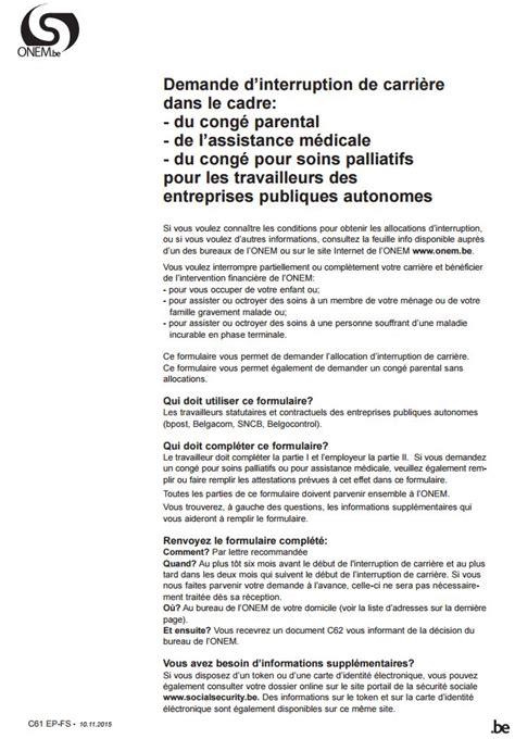 Demande De Cong Parental Lettre Belgique Cong 233 Parental