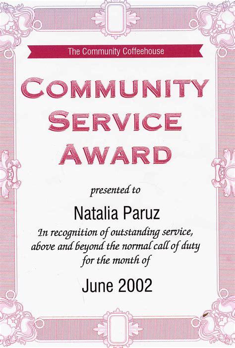service award quotes